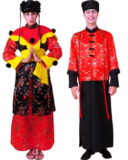 Couple Chinois - 1771 Vidos - Tube Captain
