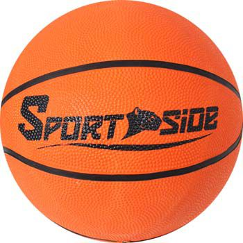 Ballon basket luxe kermesse jeux plein air le - Deguisement sportif annee 80 ...